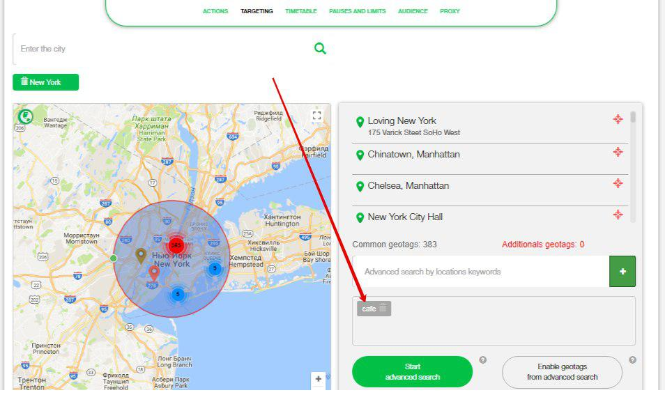 Revolutionary search for accounts using geolocation and keywords - only in Zen-promo!